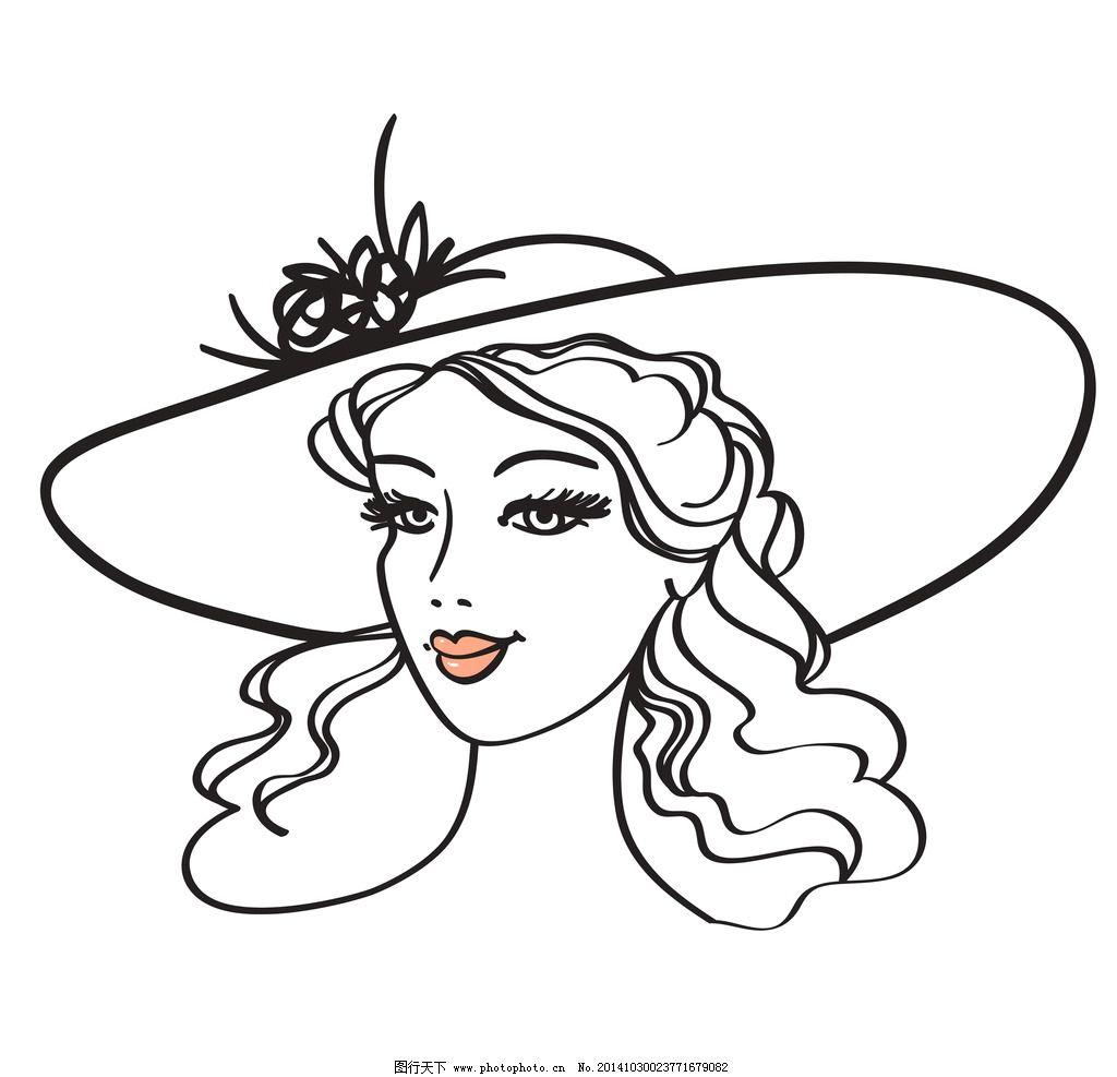 手绘女性头像 卡通 美女 少女 头像轮廓 手绘头像 女人头像 矢量人物