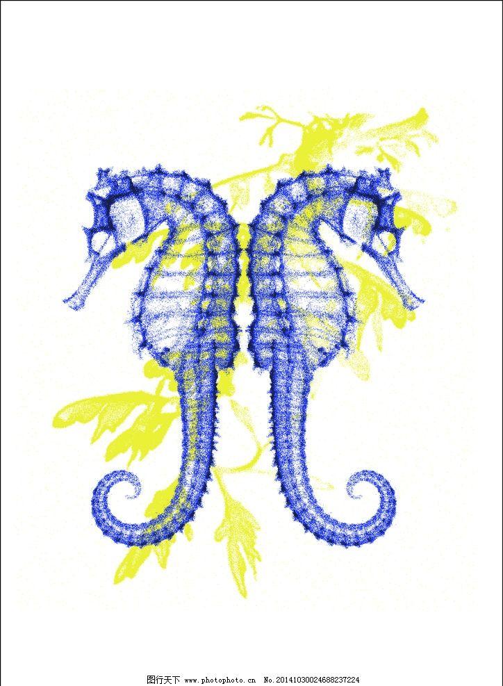 漂亮卡通手绘多彩海马