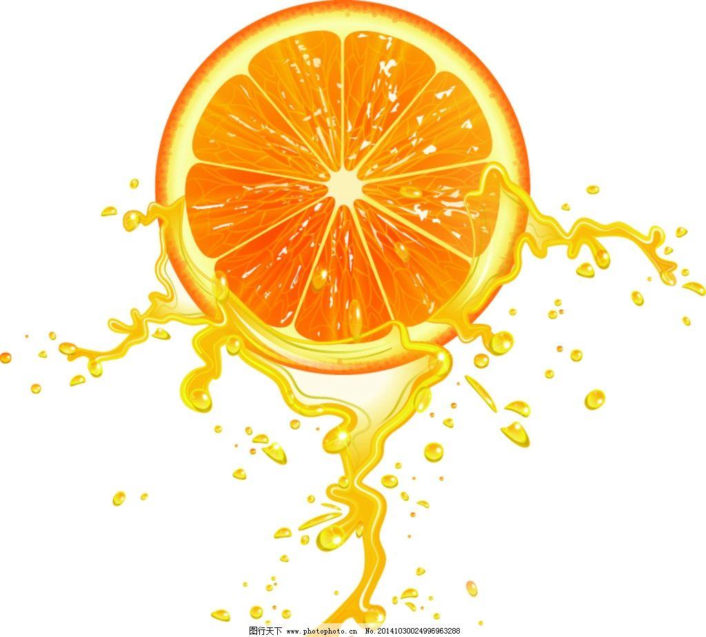 手绘动画情趣橙子