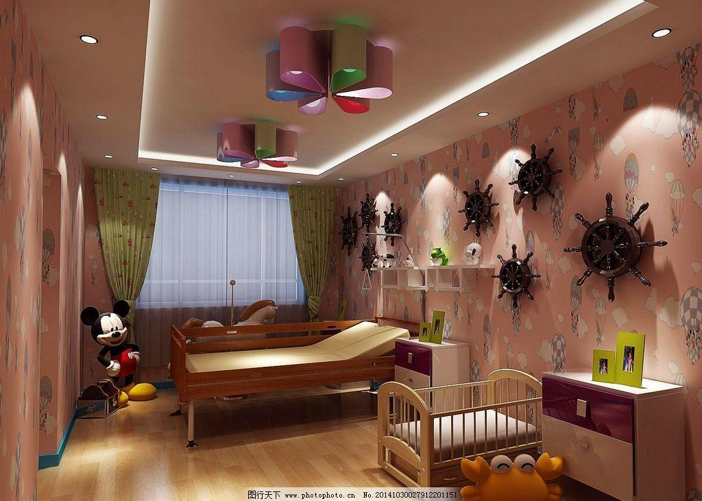 母婴室 病房 看护 病床 医院 儿童 装修 效果  设计 环境设计 室内