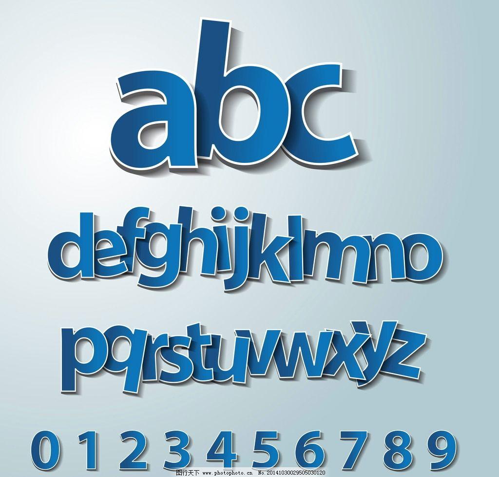 字母设 字母设计 英文字母 数字 卡通字母 手绘英文 拼音 创意字母