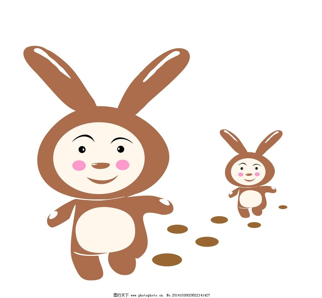 卡通兔子 兔子 小兔兔 可爱的 小动物 矢量 设计 广告设计 广告设计