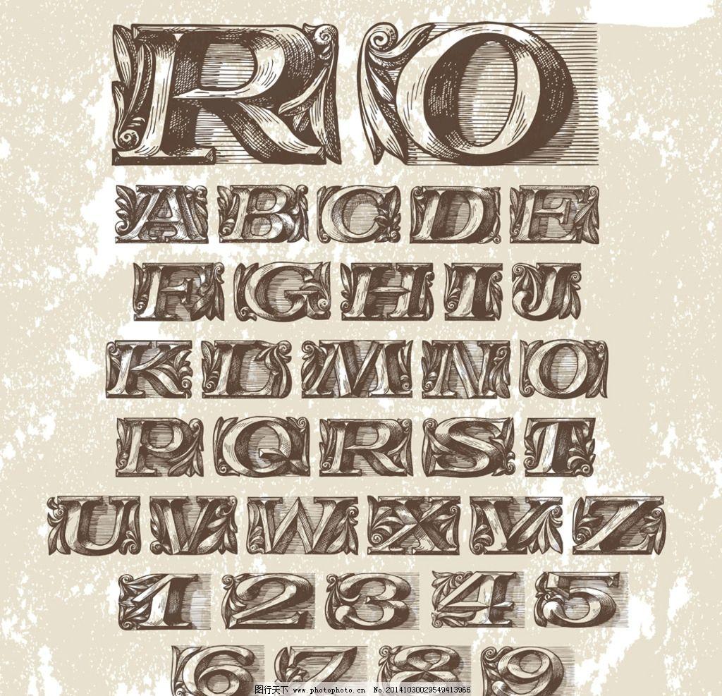 字母设计 英文字母 数字 卡通字母 手绘英文 拼音 创意字母 设计 设计