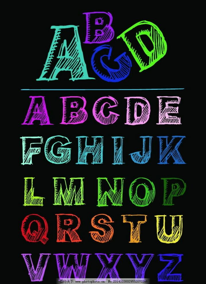 字母设计 英文字母 卡通字母 手绘英文 拼音 创意字母 设计 设计 广告