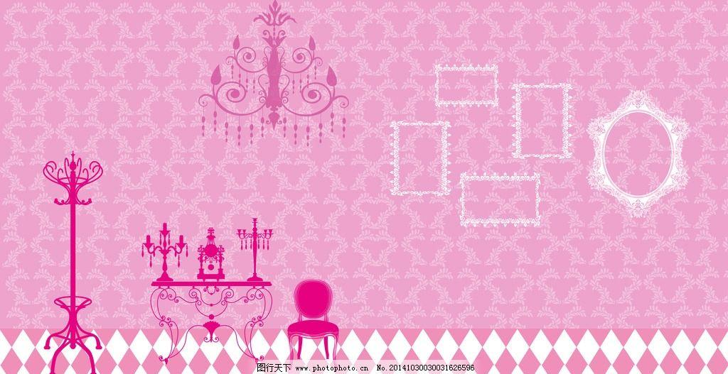 粉红色欧式复古婚礼照图片