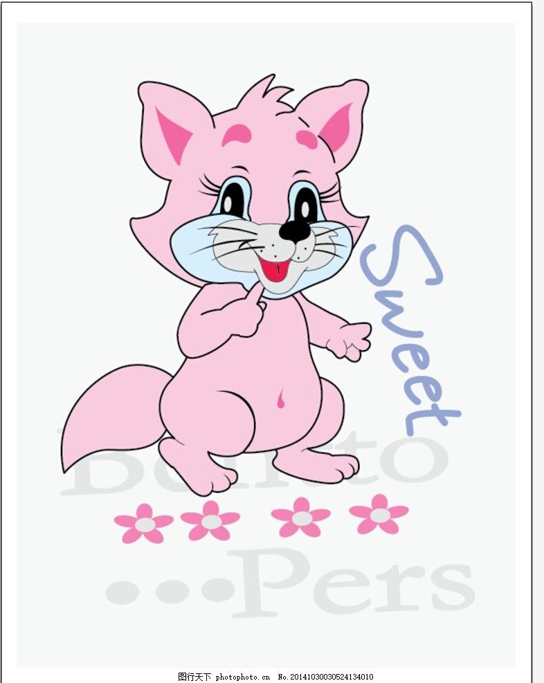 汤姆猫卡通猫图案 可爱卡通猫 汤姆猫 汤姆猫妹妹 汤姆猫宝宝 萌萌