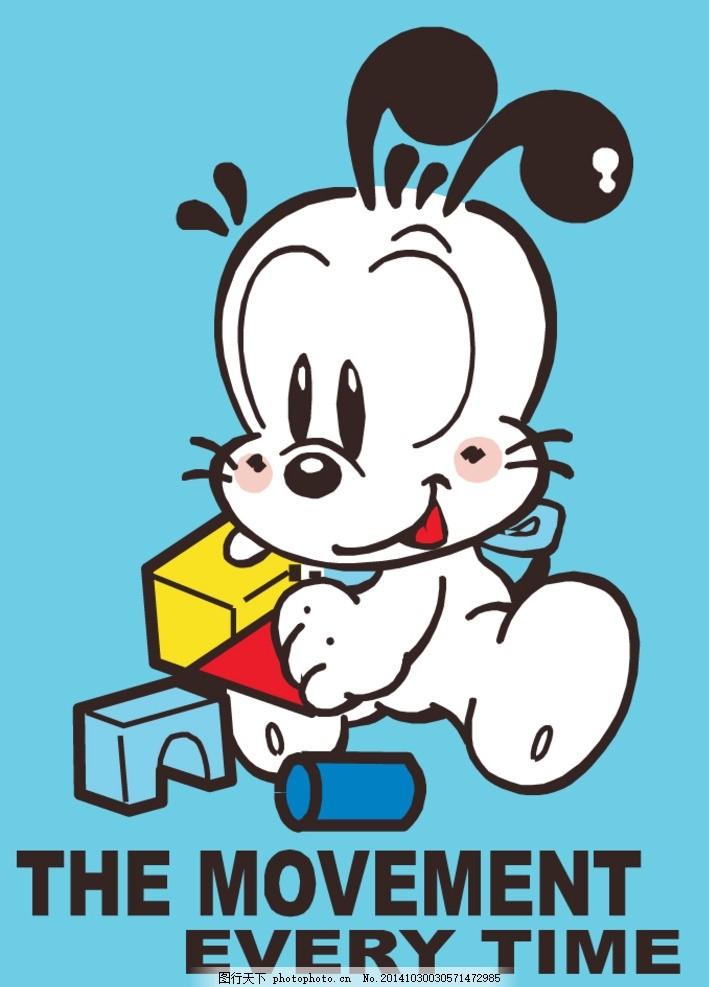 可爱小狗 小白狗卡通 萌萌小狗 狗宝宝卡通 顽皮的小狗 卡通 设计