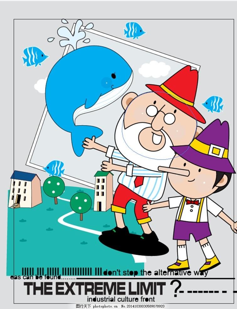 小丑卡通老爷爷卡通图 时尚儿童卡通 小丑卡通 老爷爷 可爱海豚卡通