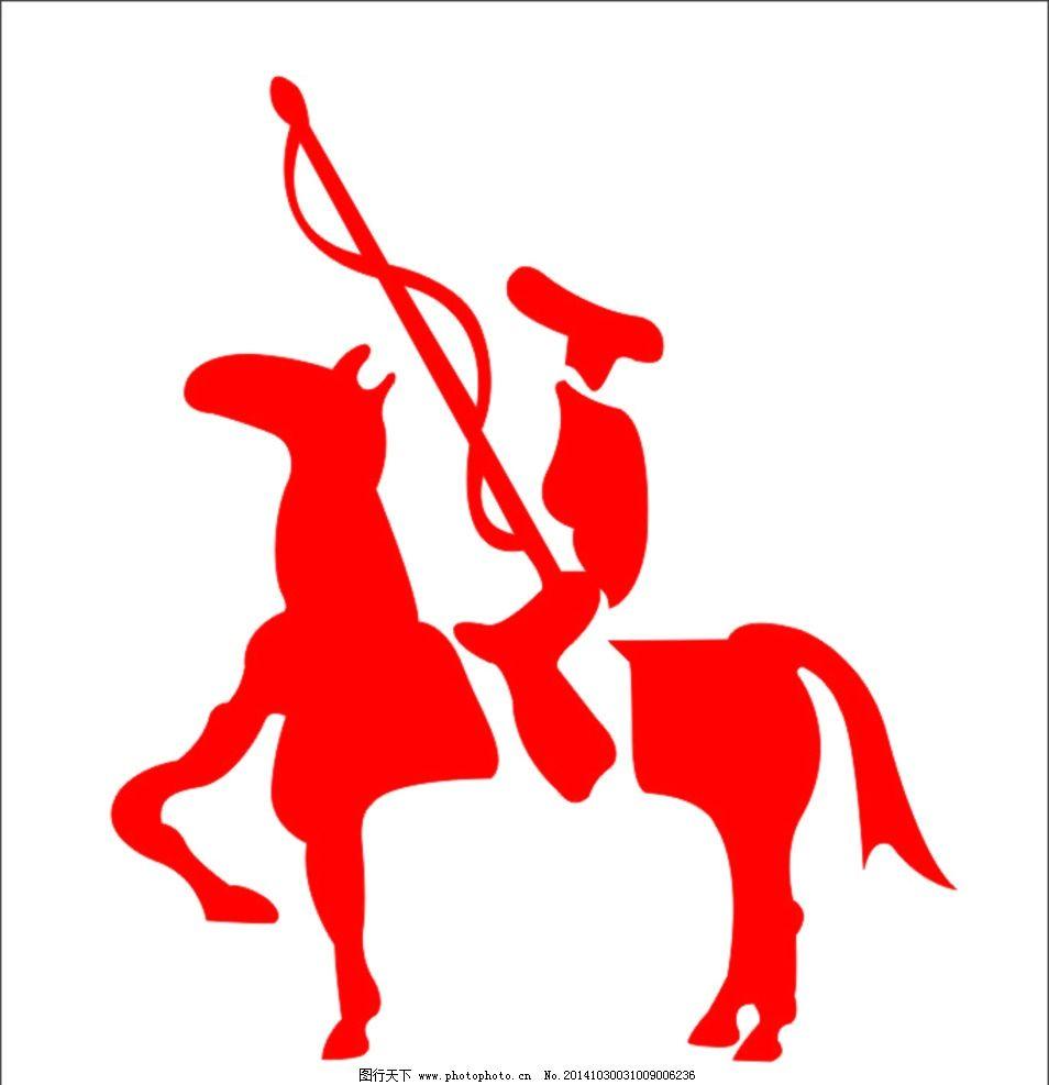 奈克保罗 标示 企业logo标志 标志图标 保罗标志 设计 广告设计 其他