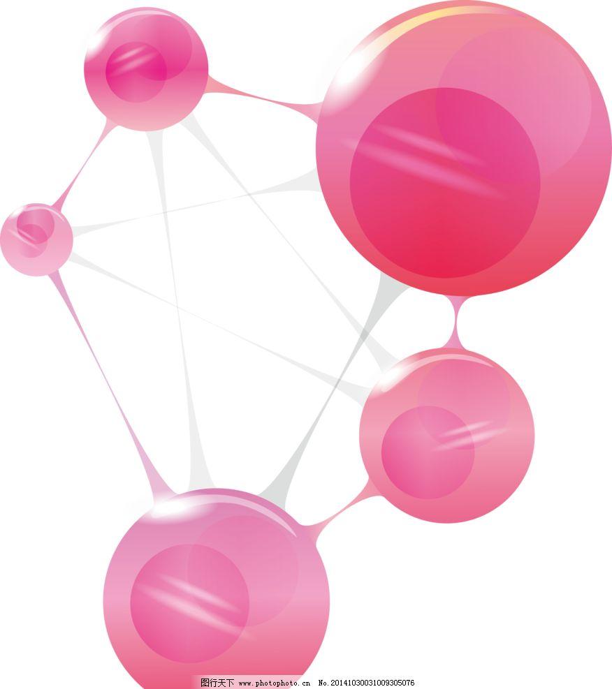结构图 渐变 粉色