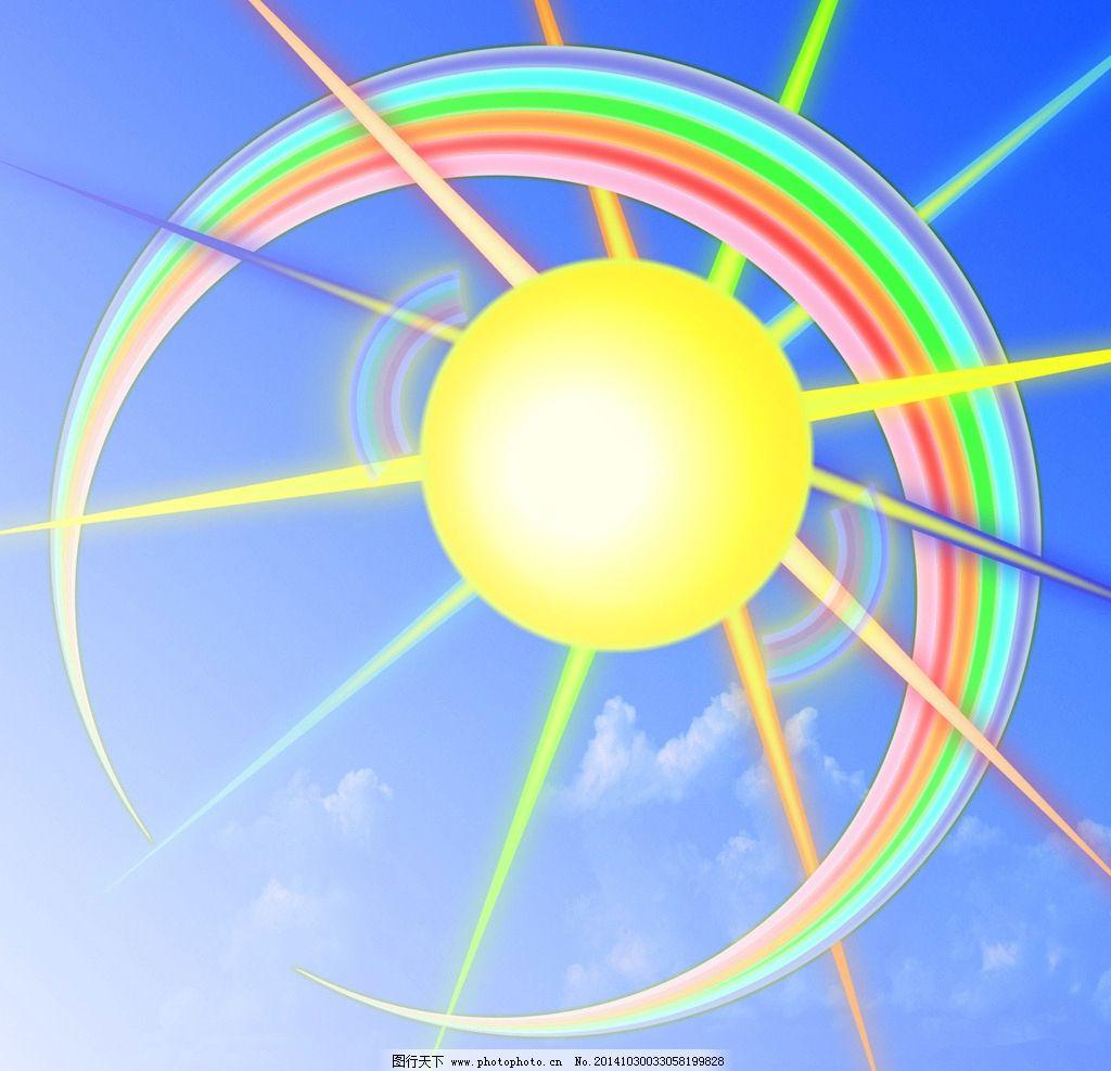 太阳 彩虹 天空 七彩 阳光 五颜六色 自然景观 自然风光 卡通 彩虹