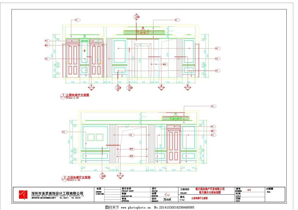 三层电梯厅免费下载 cad设计图