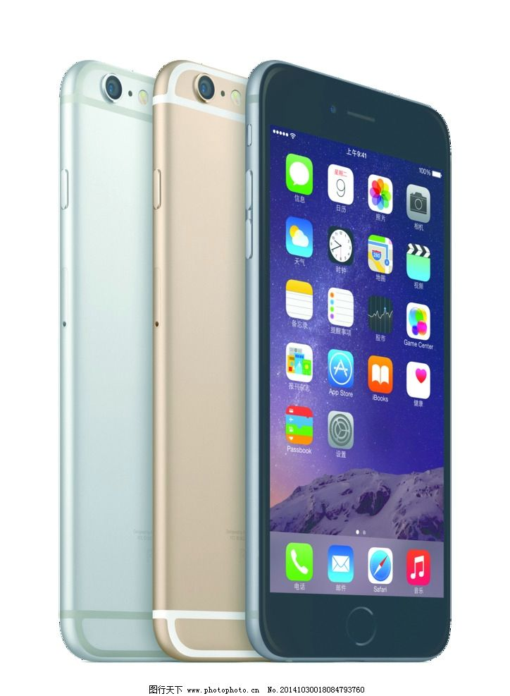 最新手机�yn�-a:+�_苹果6 苹果真实版 苹果 最新苹果 苹果画面 苹果手机 苹果灯箱 广告