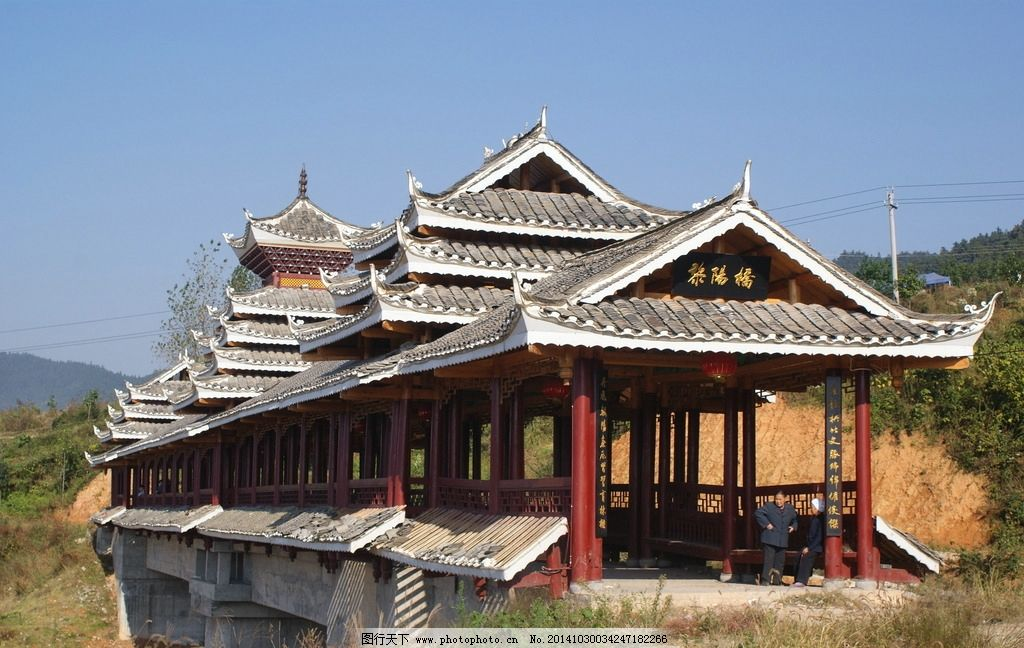 风雨桥 侗族 黎阳桥 花桥 贵州黎平 摄影图片 摄影 旅游摄影 人文景观