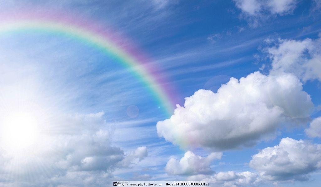 彩虹图片,雨后彩虹 风景 风光 唯美 意境 清新 蓝天