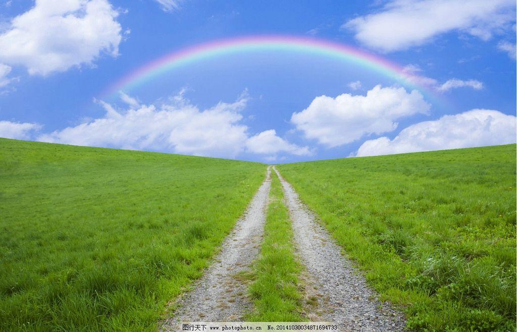 彩虹图片,雨后彩虹 植物 风景 风光 唯美 意境 清新