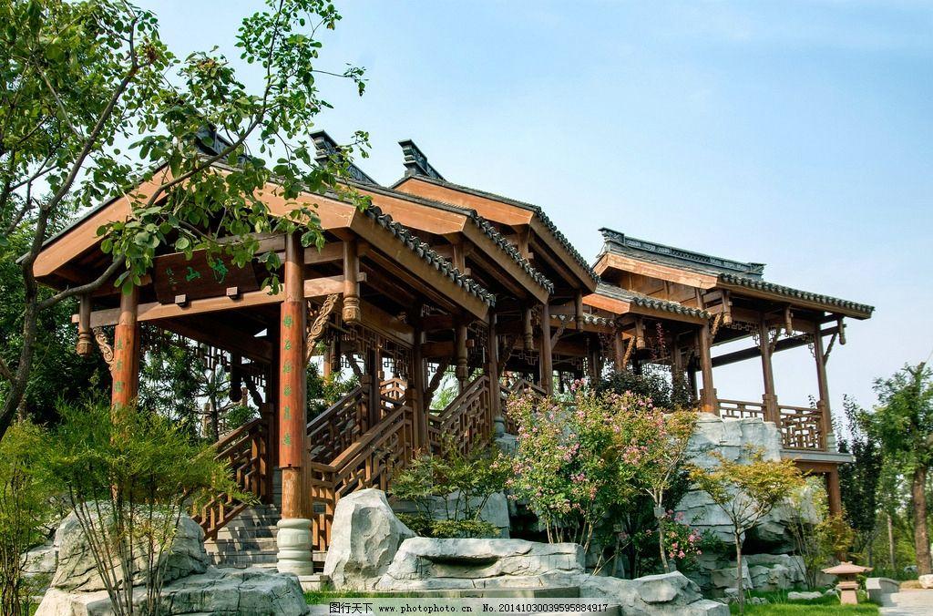 传统建筑 中国古建 木结构