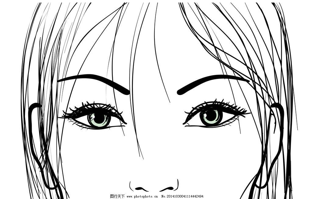 手绘女性头像 卡通 女性头像 美女 少女 头像轮廓 手绘头像 女人头像