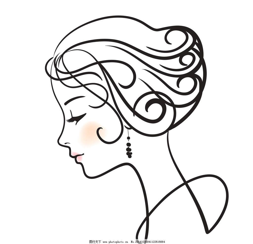 卡通 女性头像 美女 少女 头像轮廓 手绘头像 女人头像 矢量人物 设计
