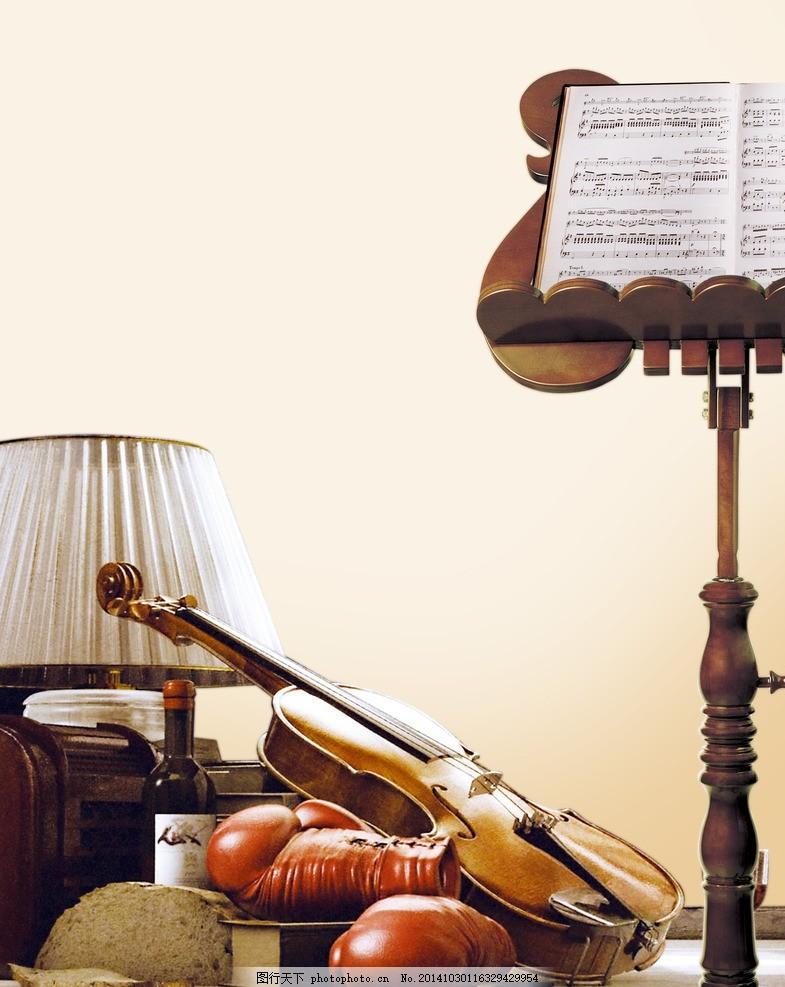 小提琴演奏 欧式家庭 拳击手套 高端享受