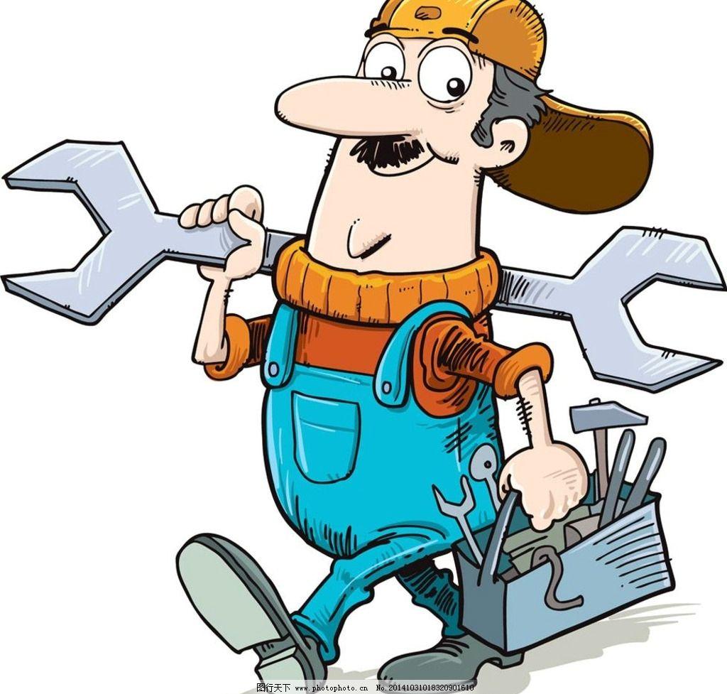 卡通工程师图片