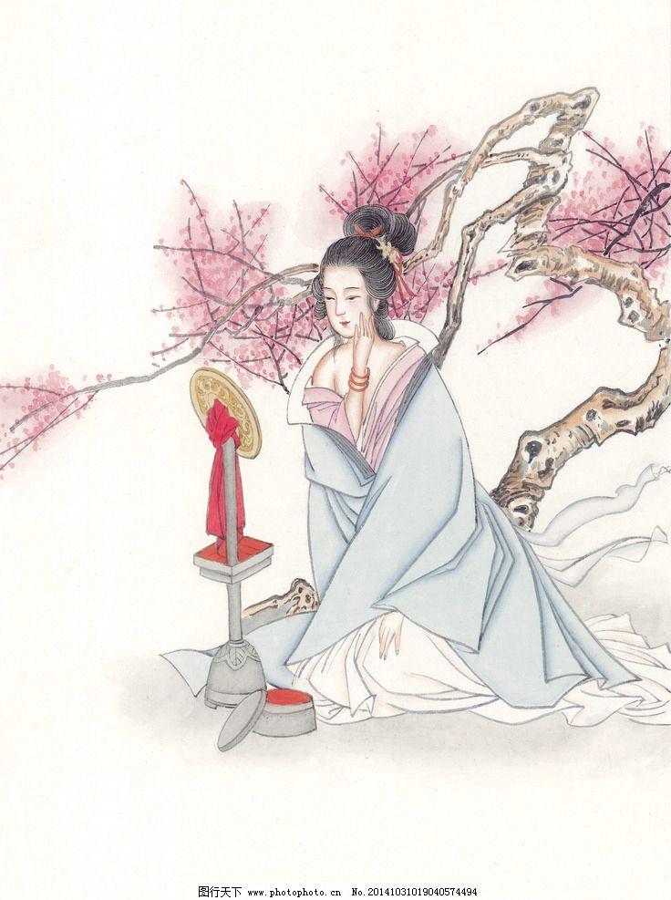 古美女 女人 中国画 工笔国画 工笔人物 装饰画 国画 古代美女画 人物