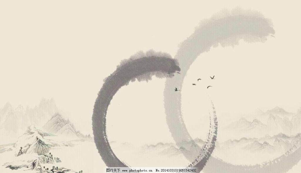 山水画 禅意 黑白 水墨 国画 飞鸟 大雁 千山 意境 设计 文化艺术