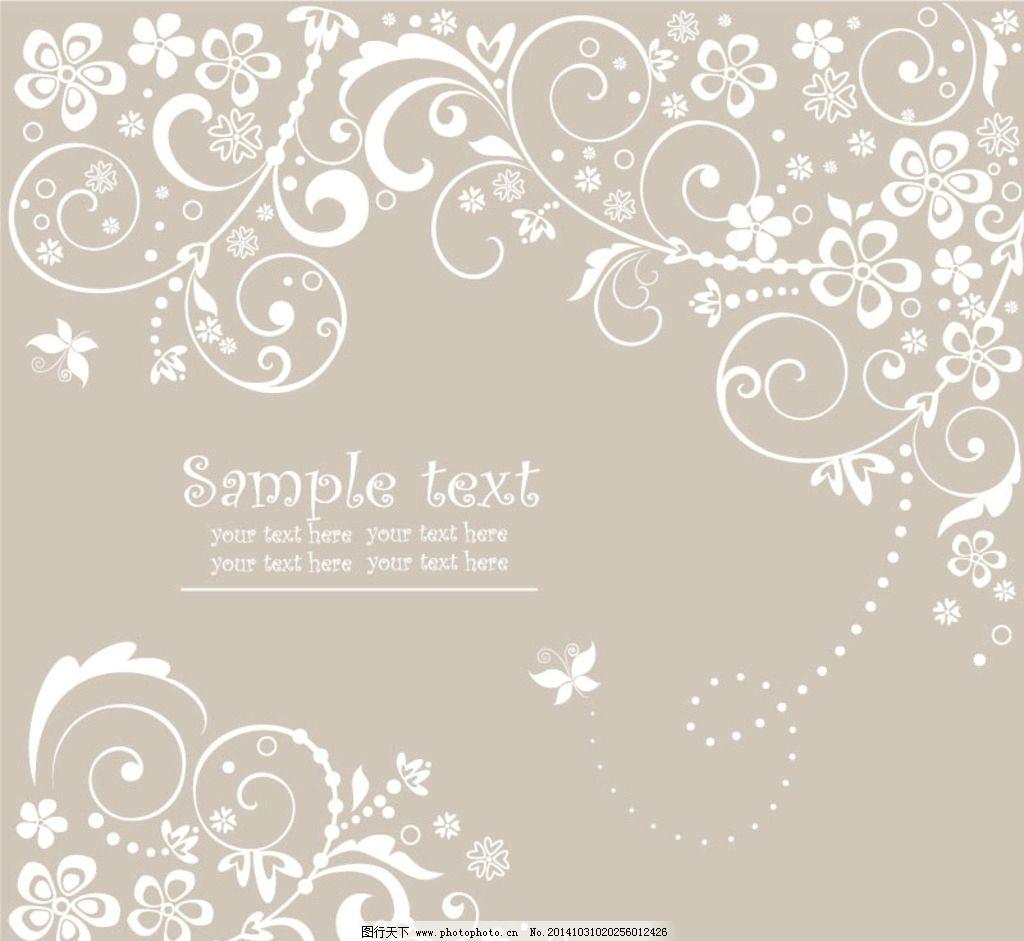 浪漫手绘花卉矢量素材 传统高档底纹 中国传统底纹 花边花纹 古典花纹