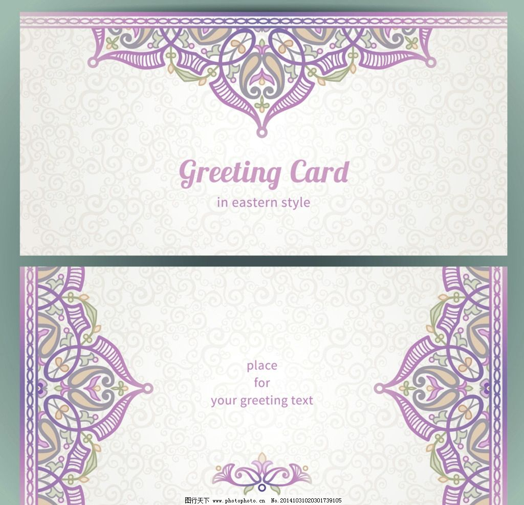 婚礼邀请卡 手绘花卉 贺卡 卡片 花纹 花边 边框 植物花纹 婚庆