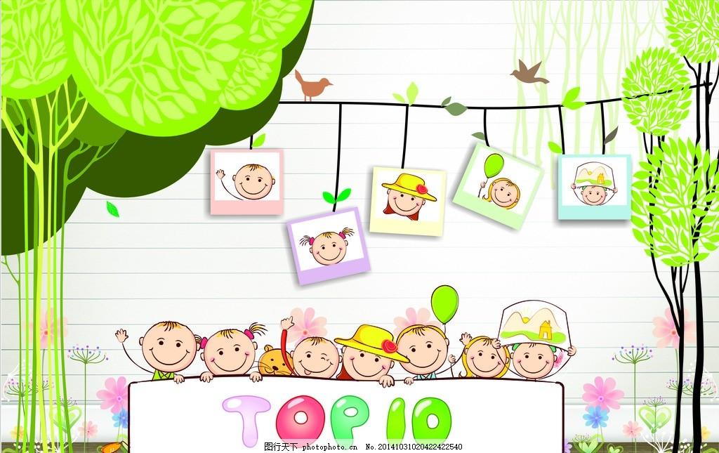 春景 展板 边框 卡通人物 小鸟 绿树 花丛 相框 花 树木 卡通人物树