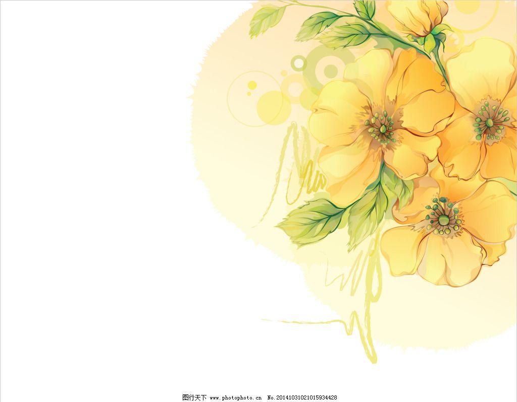 花朵手绘免费下载 花朵 黄色 设计 花朵 黄色 设计 图片素材 底纹边框