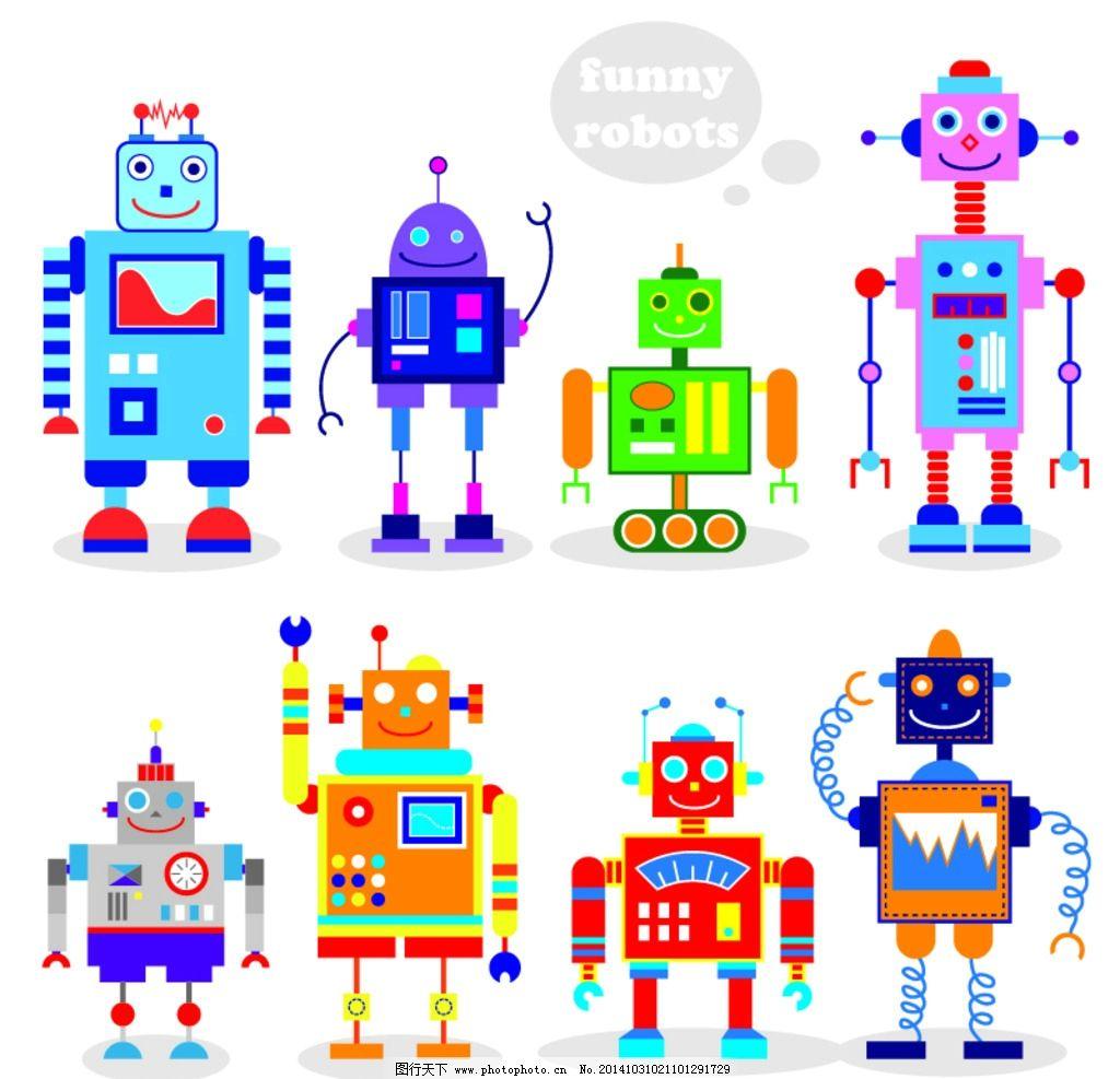 机器人 现代科技 创意 手绘 卡通动漫 卡通机器人 科技时代 3d机器人