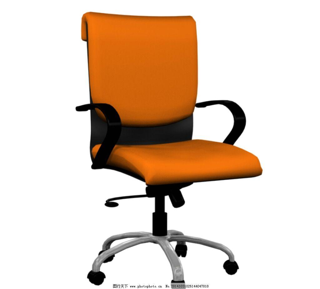 3dmax办公椅子设计图片