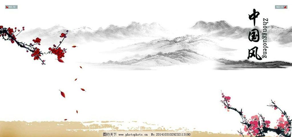 中国风背景 海报 古风