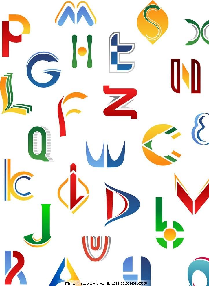 字母设计 英文字母 卡通字母 手绘英文 图标 拼音 创意字母 设计 矢量