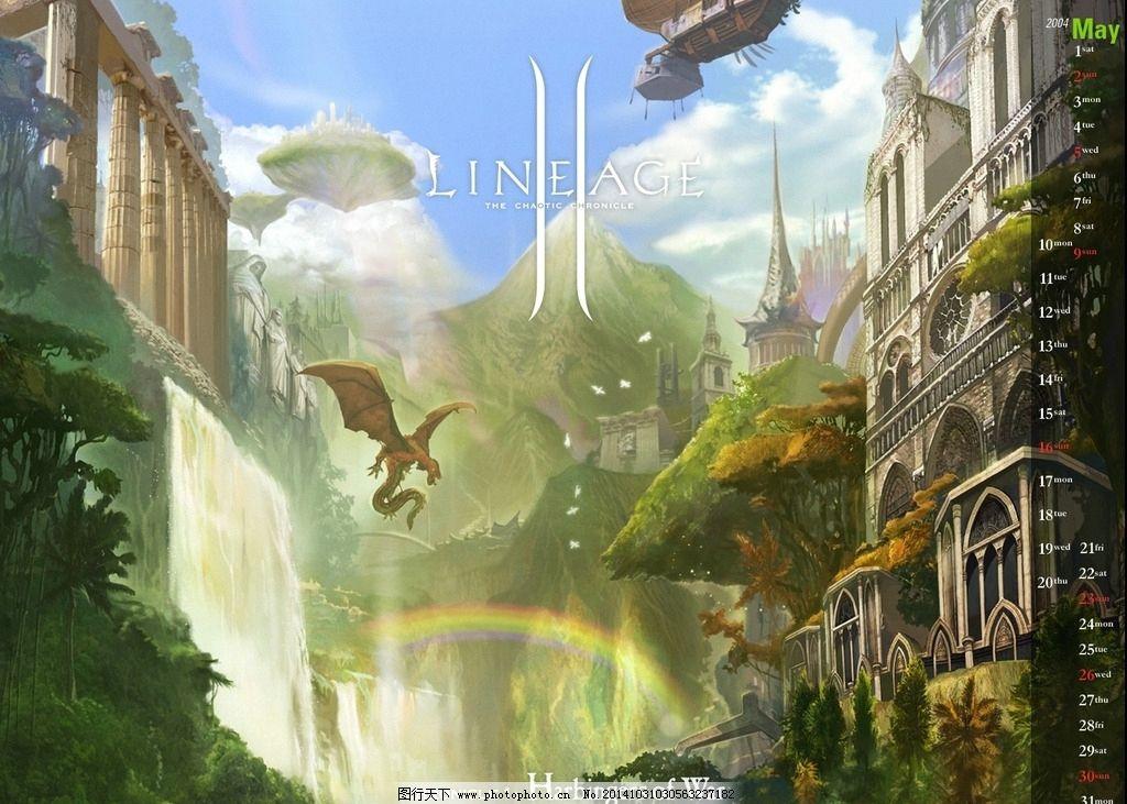 天堂2 游戏 网络游戏 壁纸 原画 海报 风景 场景 彩虹 森林 瀑布 神殿