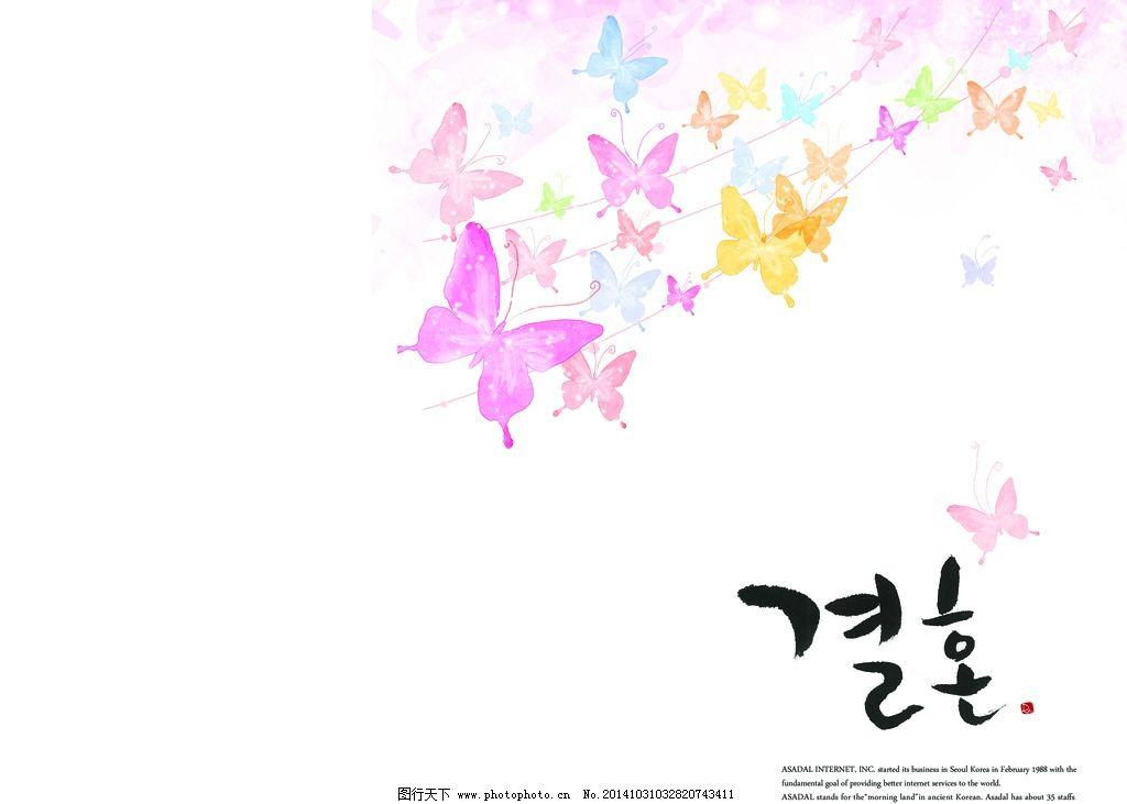 水彩手绘清新淡雅背景 花 蝴蝶 浪漫绚丽 手绘蝴蝶 涂鸦 春天