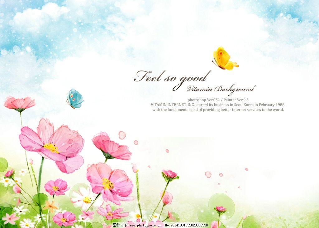 水彩手绘清新淡雅背景 花 蝴蝶 鸟 涂鸦 浪漫绚丽 植物 草叶