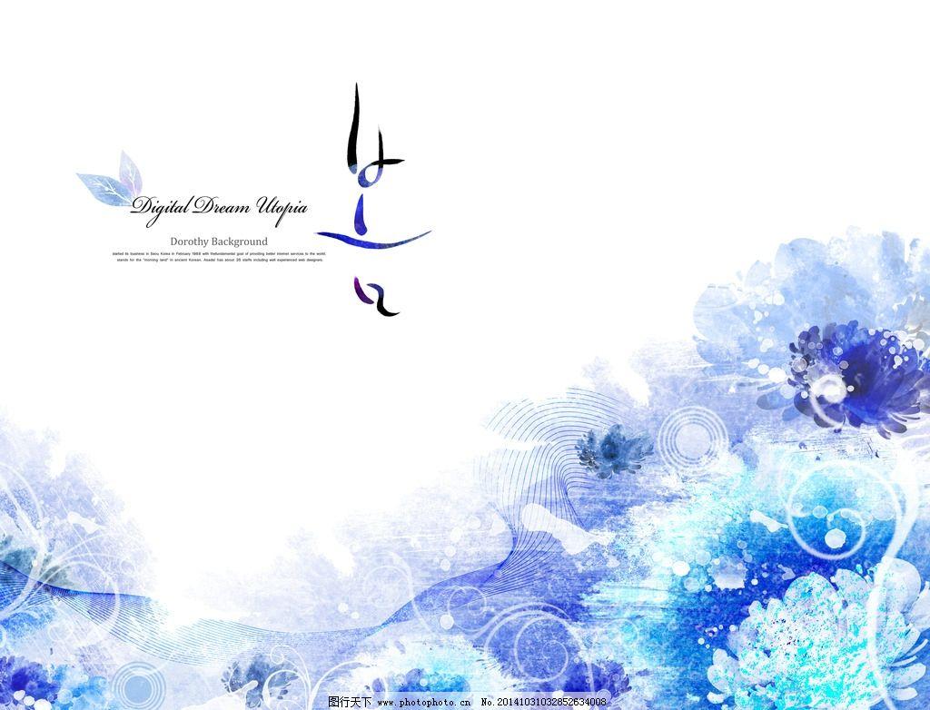 水彩手绘清新淡雅背景图片