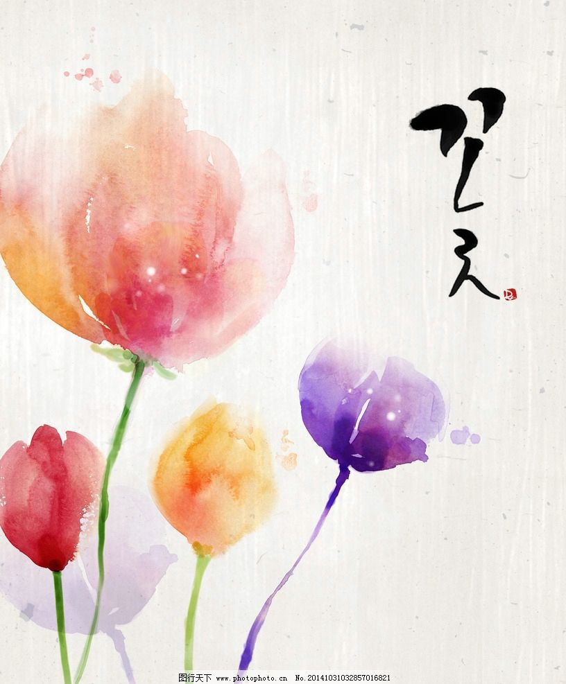 水彩手绘清新淡雅背景 花 蝴蝶 鸟 浪漫绚丽 植物 草叶 春天