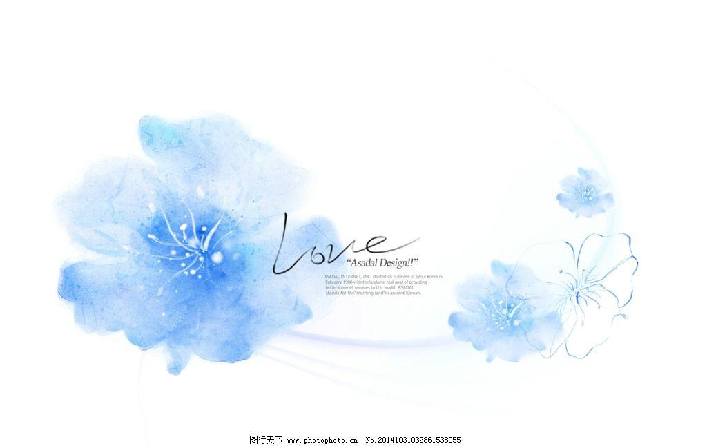水彩手绘清新淡雅背景 花 蝴蝶 鸟 浪漫绚丽 涂鸦 植物 草叶