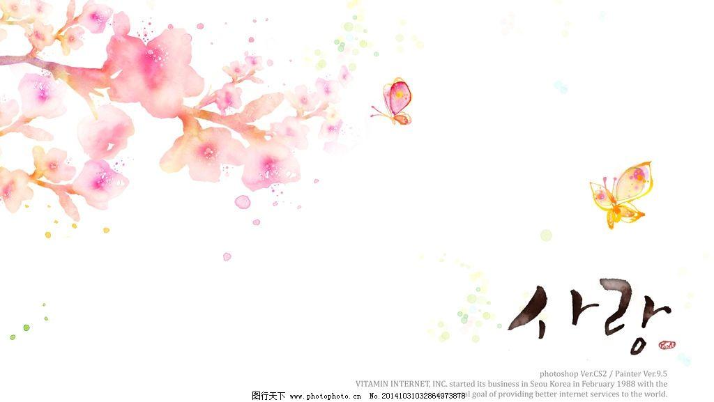 手绘水粉春日图片
