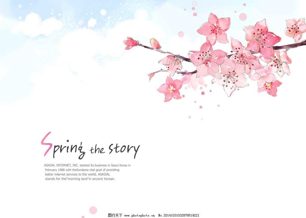 淡雅背景 墨迹渲染 韩国手绘 自然肌理 水彩纹样 花纹 彩绘 底纹 边