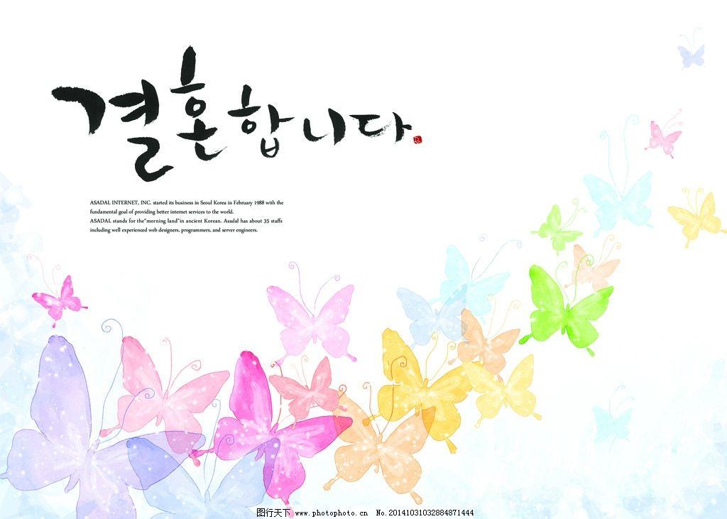 水彩手绘清新淡雅背景 花 蝴蝶 涂鸦 浪漫绚丽 植物 草叶 春天