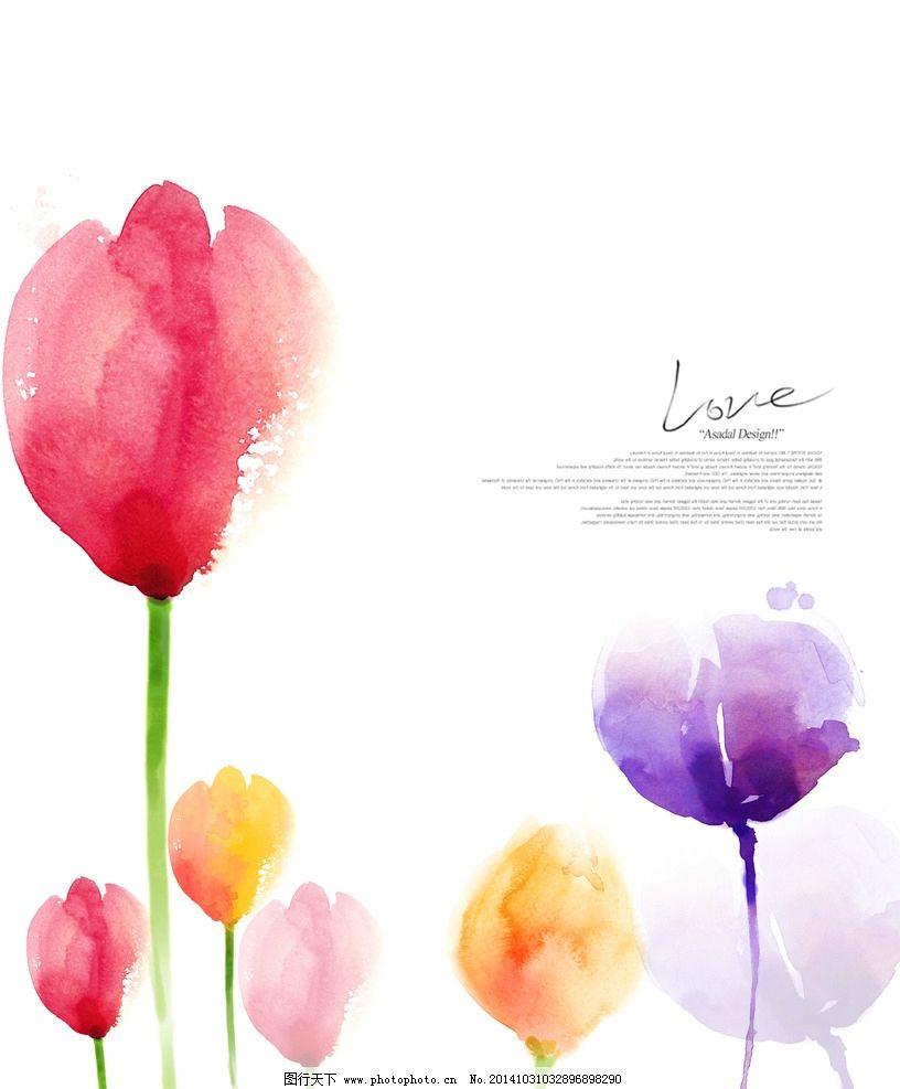 淡雅背景 墨迹渲染 韩国手绘 自然肌理 水彩纹样 花纹 彩绘 底纹 边框