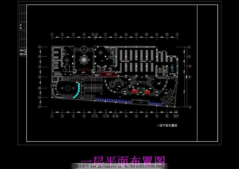 楼层对讲话机123bk接线图