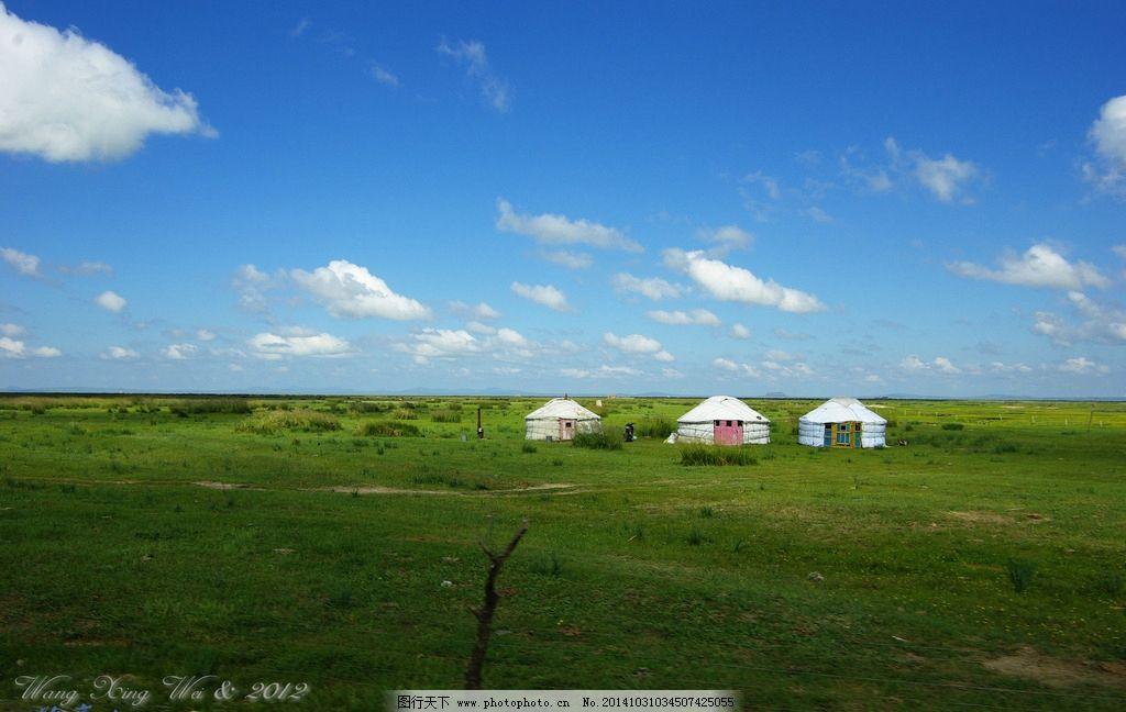蒙古包 草原图片