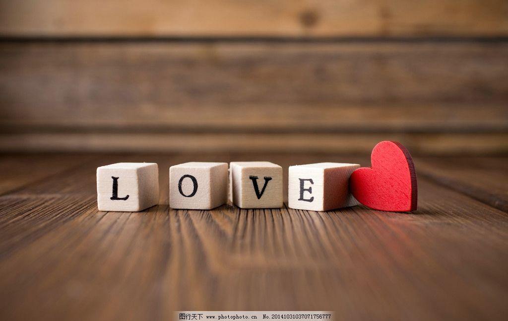 唯美 清新 意境 文艺 爱情