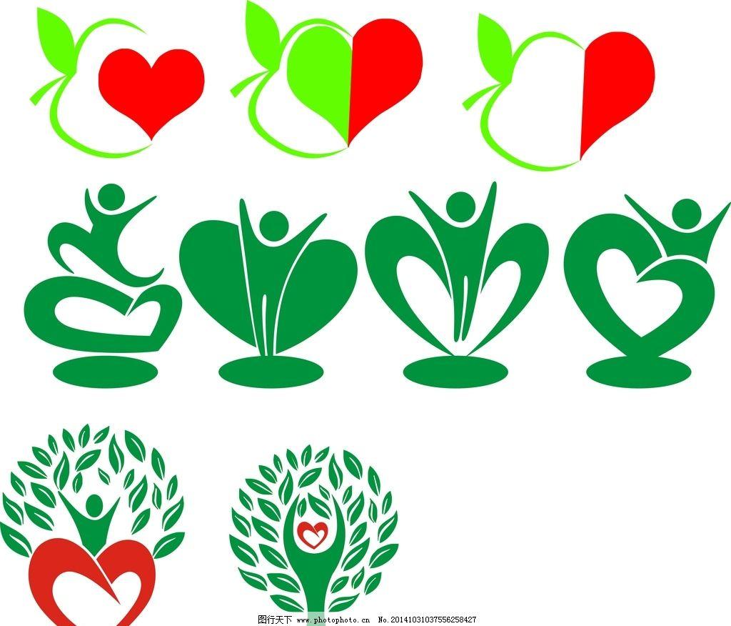 爱心logo图片