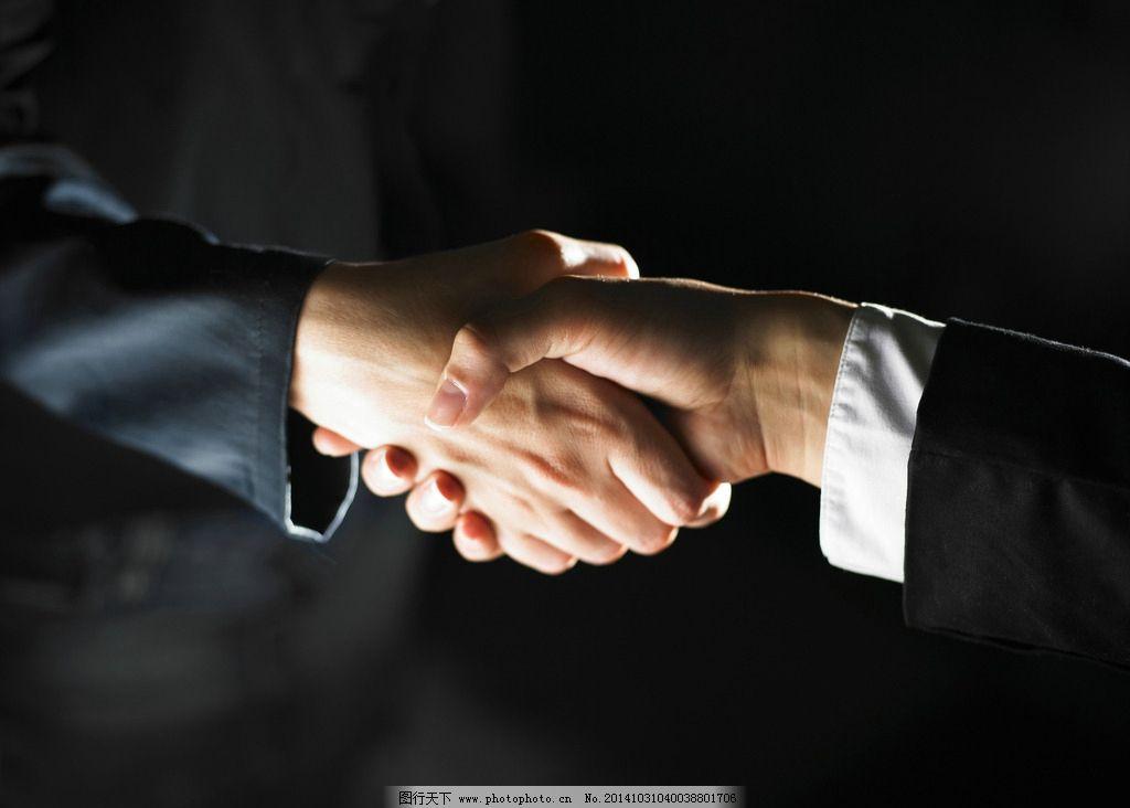 看的握手的图片唯美-握手